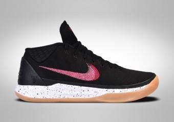 d630a627ce Nike Zoom Kobe | Basketzone.net
